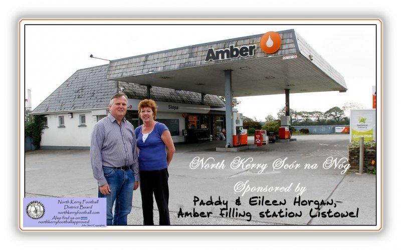 Amber Filling Station