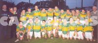 U13 Football Team 2005