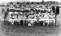 U16 Football 1982