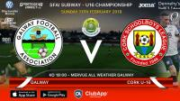 Gaway v Cork U16 game now kicks off at 6.00pm in Mervue All Weather Galway today Sun Feb 11. Best of luck to Cork lads