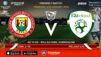 Come along and support the Joma/Sportsgear Direct sponsored Cork U16s v Ireland U16s in Ballea Park on Thur Jan 4 ko 1.00pm