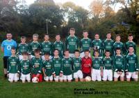 Kanturk U14 Squad 2015/16