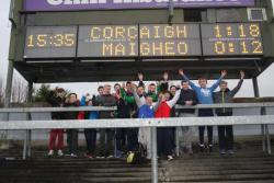 Macroom U-14s/U16s celebrate Cork's win