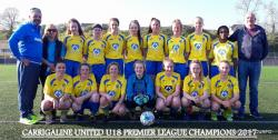 U18 GIRLS PREMIER LEAGUE WINNERS 2017