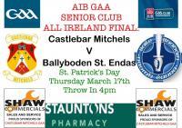 All Ireland Club Final 2016