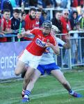 Cork v Waterford Munster U21 HC S/F 2017