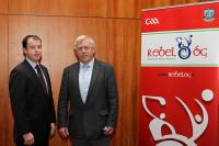 Coiste na nOg Chairman Marc Sheehan and County Chairman Jerry O Sullivan at Coiste na nOg Review