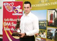 96FM C103 Sports Award August 2014