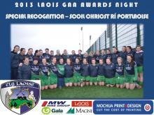 2013 Laois GAA Awards - Special Rec - Scoil Chriost Ri