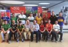 Juniorfootball captains with Gerry Kavanagh (Laois GAA chairman) and Kevin Doyle (Laois Shopping Centre manager) at the launch o