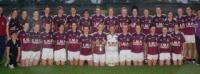Connacht U-16 A Championship Final Galway v Mayo 27th July 2011._image37809