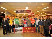 Quish Cup 2012