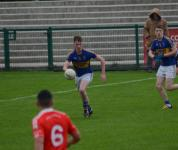 Tony Brennan, County MAFC Final 2016