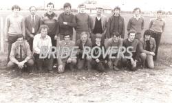 1985  Pairc Na Bride