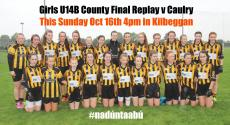 U14 Girls County Final Replay this Sunday