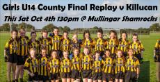 Girls U14 replay this Sat