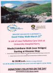 Kerry Hospice Walk. Good Friday, 25th Marchl 2016 from Kissane's Shop. 10am