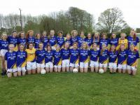 Tipperary U18 B All Irl Champions 2015