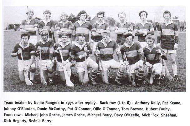 1971_team
