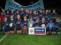 St Oliver's NS Division 4 winners