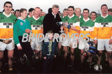1997 U21 BHC Winners