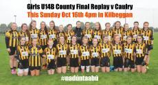 U14 Girls County Final Replay this Sunday