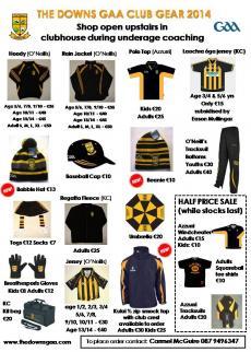 Club gear for 2014