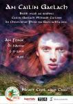 An Cailín Gaelach