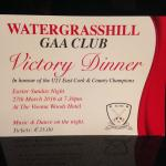 Under 21 Victory Dinner Dance